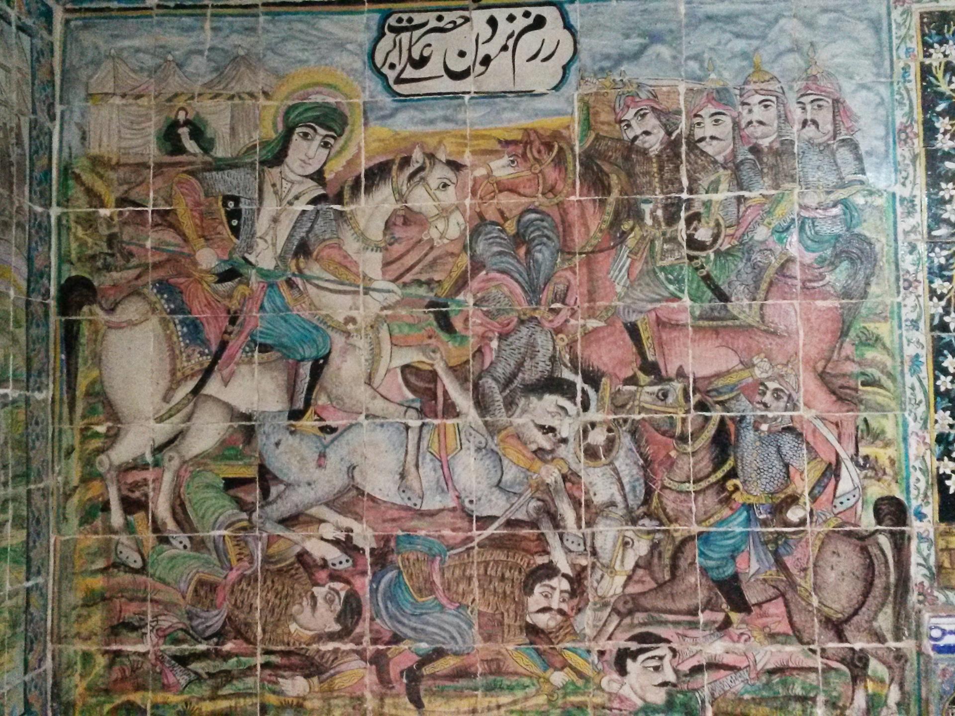 "Darstellung in einer <em>ḥoseiniyeh</em> in Kermanshah, Iran.<br> Foto: <a href=""/autor/olmo-goelz/"">Olmo Gölz</a><br> Lizenz: <a href=""https://creativecommons.org/licenses/by-nd/4.0/deed.de"">Creative Commons BY-ND 4.0</a>"