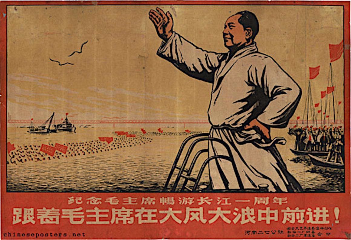 Plakat zum einjährigen Jubiläum der Yangzi-Überquerung Maos